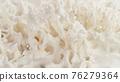 Abstract milk wavy background 76279364