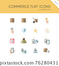 Commerce. Box, diamond, hand, swiping machine, security, money and calendar group. Isolated color icon set. Flat vector illustration 76280431