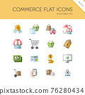 Commerce. Store, tag, security, discount and credit card group. Color icon set. Flat vector illustration 76280434
