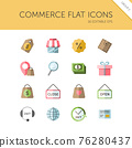 Commerce. Store, tag, wallet, pay, label, money, location and call center group. Color icon set. Flat vector illustration 76280437