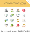 Commerce. People, cashier machine, phone, security, ticket, money and hands group. Color icon set. Flat vector illustration 76280438