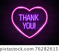 Thank You Realistic Neon Text Sign isolated on brick wall background 76282615
