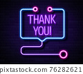 Grateful Thank You Realistic Neon Sign to doctors, nurses, healthcare workers 76282621