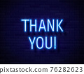 Thank You Realistic Neon Text Sign isolated on brick wall background 76282623