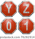 Set of letters Y, Z and number 0, 1 made of public road sign in red and white with a capital in the center isolated on white background. 3d 76282914