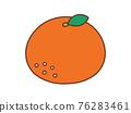 柑桔 柑橘 橘子 76283461