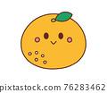 柑桔 柑橘 橘子 76283462