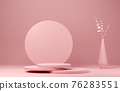 Abstract geometric shape pink color minimalistic scene with podium 76283551