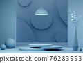 Abstract geometric shape blue color minimalistic scene with podium 76283553