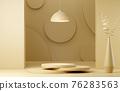 Abstract geometric shape beige color minimalistic scene with podium 76283563