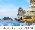 海 大海 海洋 76284203