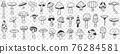 Edible and inedible mushroom doodle set 76284581