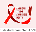 American stroke awareness month. Vector illustration 76284728