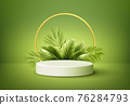 White product podium with green tropical palm leaves and golden round arch on green background. Background for product presentation. Vector illustration 76284793