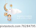 Ramadan Kareem 3d realistic symbols of arab islamic holidays. Crescent moon, stars, lanterns. Arabic translation Ramadan Kareem wishes. Vector illustration 76284795