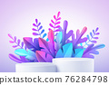 Realistic product podium with fantastic tropical leaves. Product podium scene design to showcase your product. Realistic 3d vector illustration 76284798