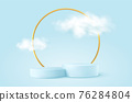 Realistic Blue product podium with golden round arch and clouds. Product podium scene design to showcase your product. Realistic 3d vector illustration 76284804