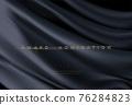 Awarding the nomination ceremony luxury black wavy background with golden glitter sparkles. Vector background 76284823
