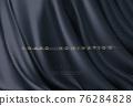 Awarding the nomination ceremony luxury black wavy background with golden glitter sparkles. Vector background 76284828