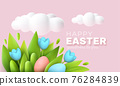 3D trendy Realistic Easter greeting card, banner with flowers, Easter eggs and clouds. Spring floral Modern 3d Easter graphic concept. Vector illustration 76284839