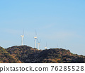 wind power, wind mill, wind turbine 76285528