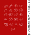 Poster sushi type set line style red 76286913