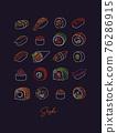 Poster sushi type set line style neon black 76286915