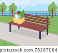 Fired from work flat color vector illustration 76287064