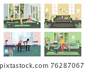 Employee healthy lifestyle flat color vector illustration set 76287067