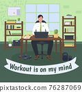 Workout at workplace social media post mockup 76287069