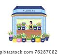 Florist in flower kiosk flat color vector detailed character 76287082