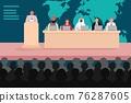 International conference, scientific forum congress briefing 76287605