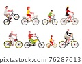 Different people character riding bicycle set 76287613