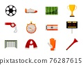 Soccer game equipment and football award icon set 76287615