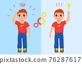 Boy child thinking question and find idea solution set 76287617
