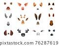 Humor animal avatar minimal mask for app set 76287619