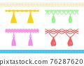 String with tassel, fringe or brush embellishment set 76287620