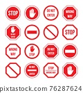 Stop sign with warning message information set 76287624