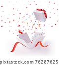 Opened surprise present box with confetti rain 76287625