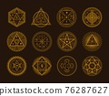 Occult sign, alchemy and astrology symbol set on black 76287627