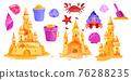 Sand castle vector summer beach illustration collection, towers, starfish, bucket, shell, shovel 76288235