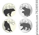 wild bear silhouette against full moon disk vector design set 76289590
