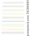 빈티지 장식 프레임 패턴 브러쉬 세트 76289995