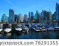 yacht harbor, marina, vancouver 76291355