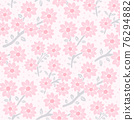 Pink blooming flowers seamless pattern floral background 76294882