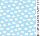 Cartoon clouds seamless pattern nature background 76294884