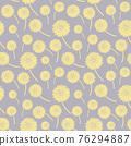 yellow flowers seamless pattern on gray background 76294887