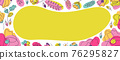 Floral cover web page background with neon green 76295827