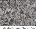 Stone wall textured. Grunge cement background. Vector 76296242