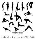 Set of yoga poses. Black woman silhouettes. 76296244